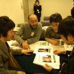 Tokyo - Slow Loris Flashcards