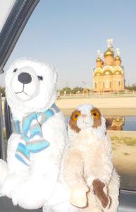 Gunvald and Knut in Kazakhstan